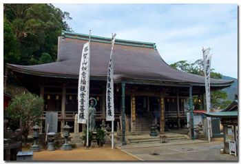 Seiganto-ji