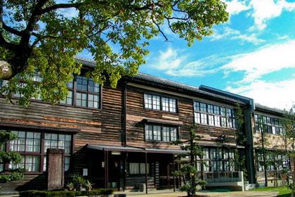 Akizuno Garten