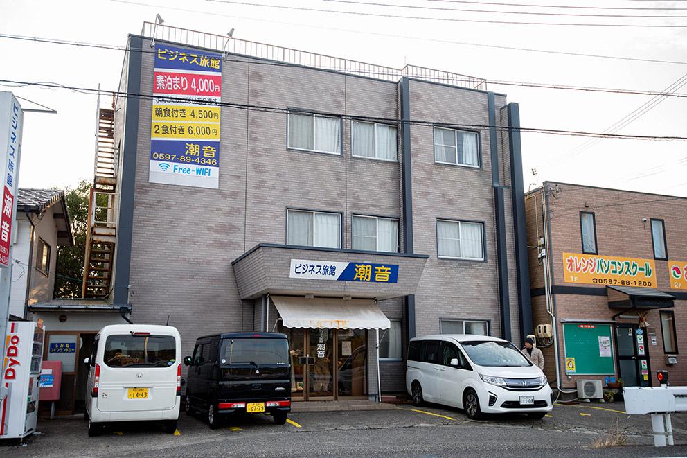 Business Ryokan Shione