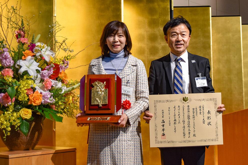Hometown Development Grand Prize Award