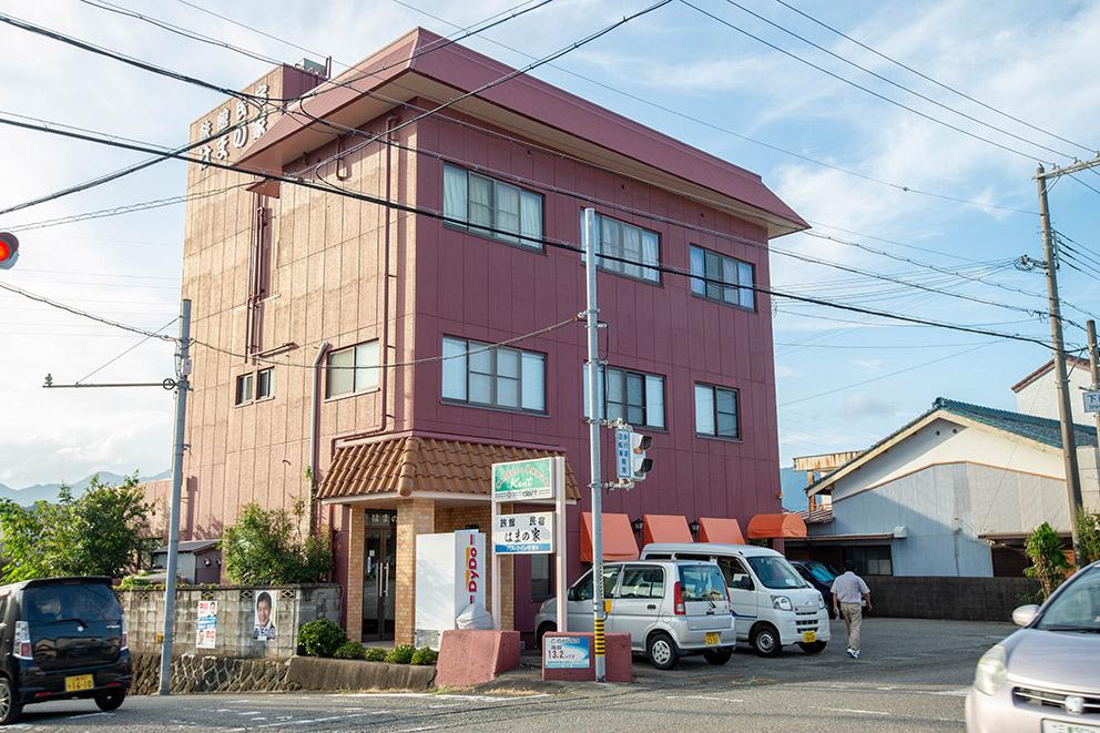 Hamanoya Ryokan