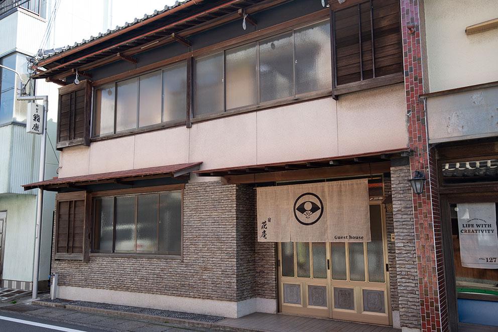 Hanaiori Guest House