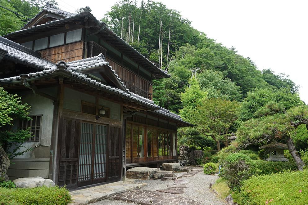 Guest House Kisho