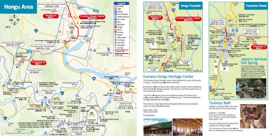 Kumano Kodo Nakahechi, Hongu area, Yunomine Onsen, Watarase Onsen, Kawayu Onsen