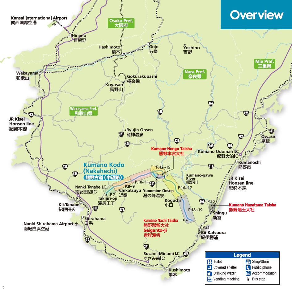 Kumano Kodo Nakahechi overview
