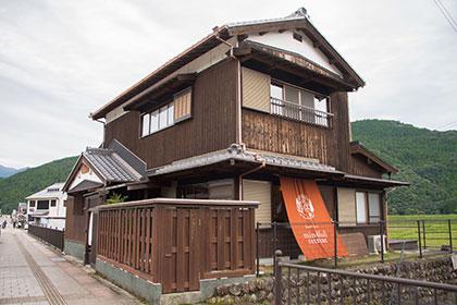 Kumano Mindful House, Hoshi-no-Jikan