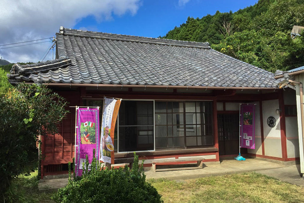 Kumano Winery Guest House
