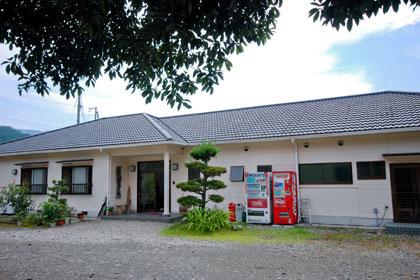 Minshuku Chikatsuyu