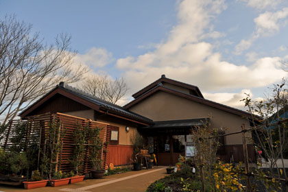 Kiri-no-Sato Takahara Lodge