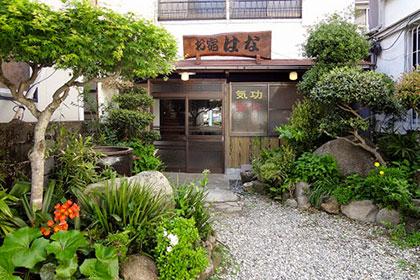 Oyado Hana Guesthouse