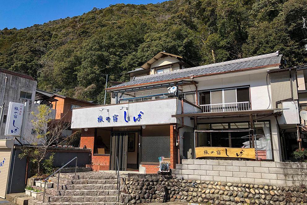Kawayu Onsen Tabi-no-Yado Shiba