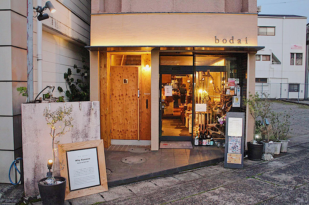 Why Kumano, Hostel & Cafe Bar