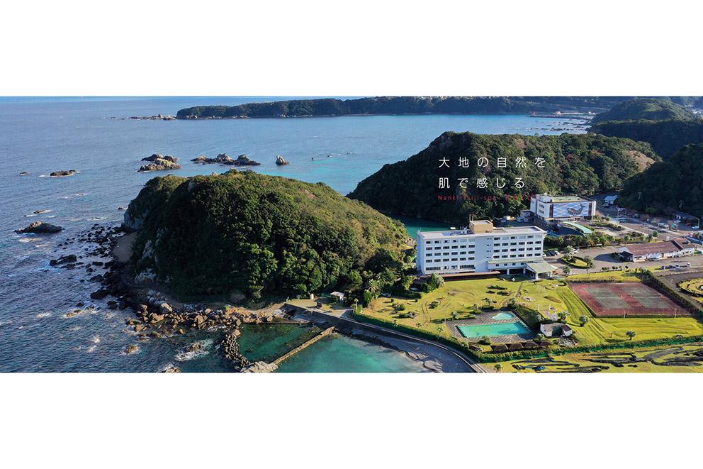 Hanairodori-no-Yado Kayuu