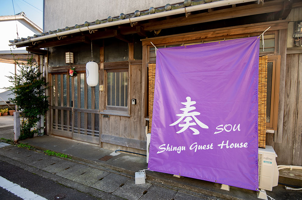 Shingu Guest House SOU