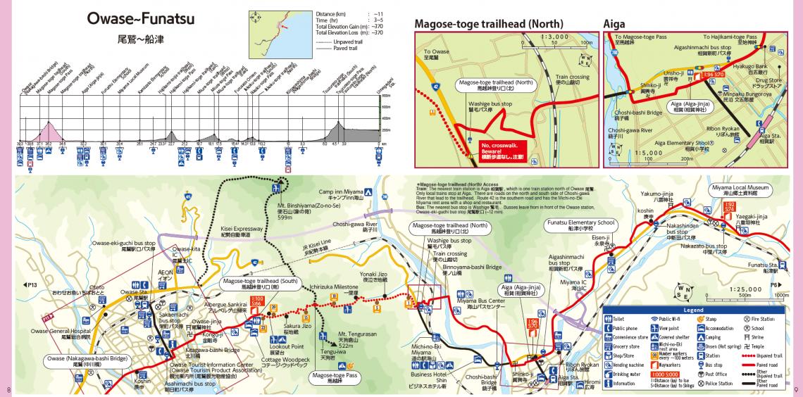 Kumano Kodo Iseji pilgrimage route Funatsu~Owase