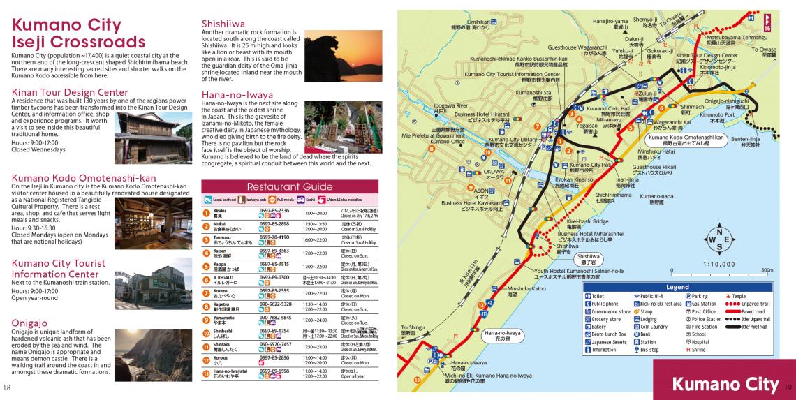 Kumano Kodo Iseji pilgrimage route Kumano City map