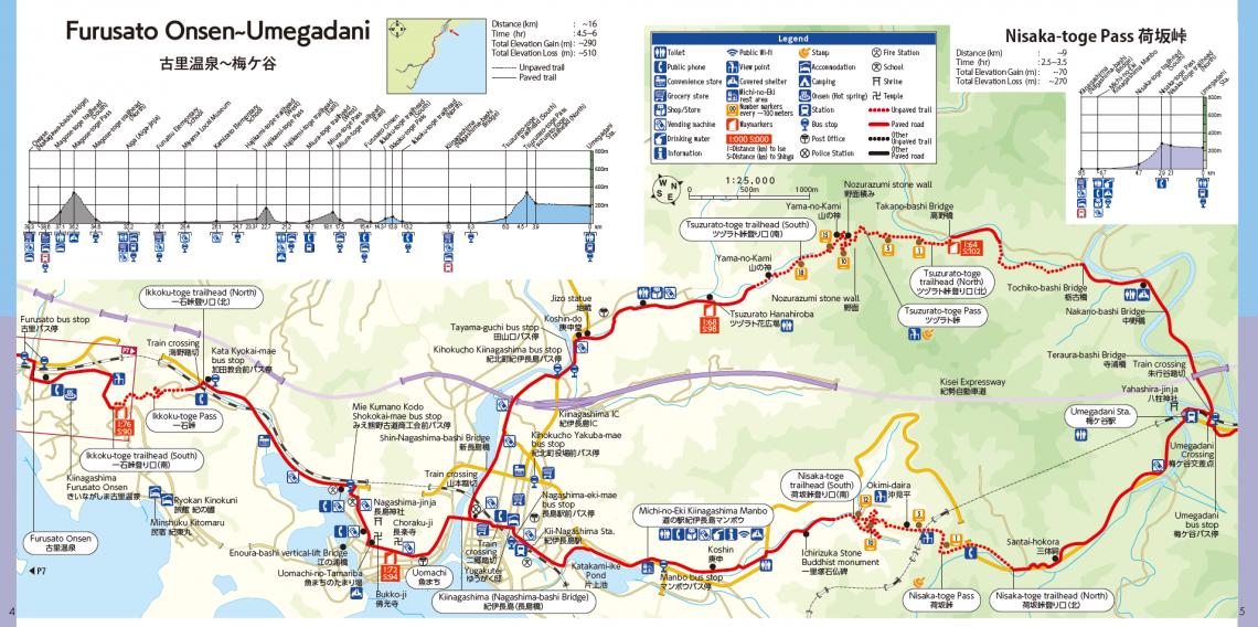 Kumano Kodo Iseji pilgrimage route Umegadani Station~Furusato Onsen