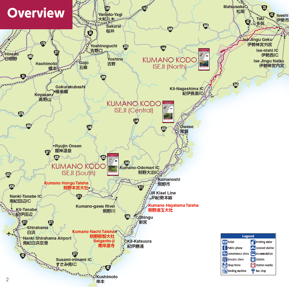 Kumano Kodo Iseji pilgrimage route maps north