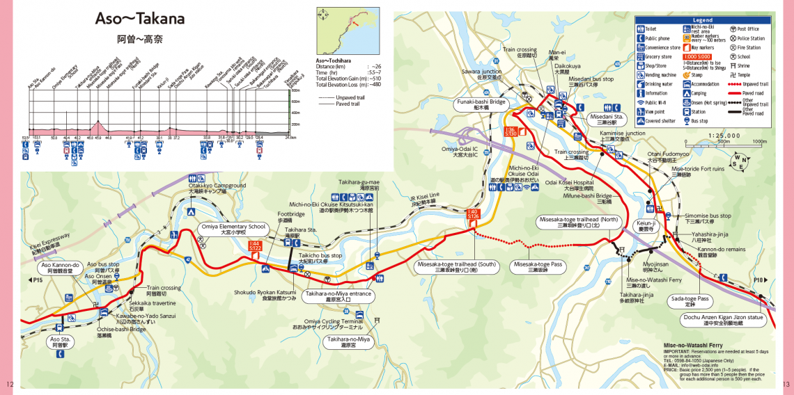 Kumano Kodo Iseji Pilgrimage route Takana~Aso