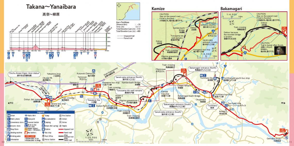 Kumano Kodo Iseji pilgrimage route Yanaibara~Takana