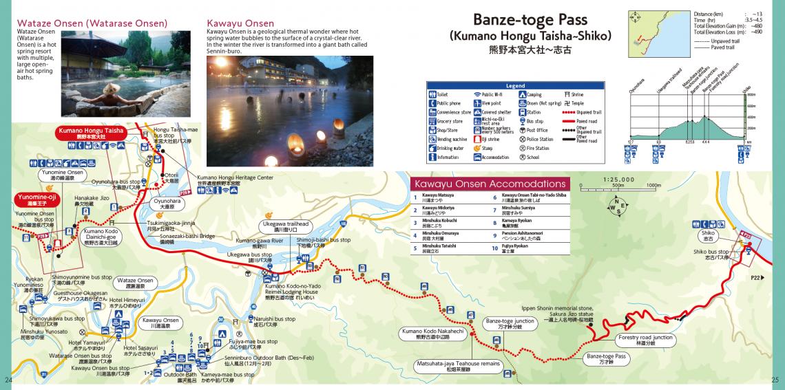 Kumano Kodo Iseji pilgrimage route Banze-toge Pass