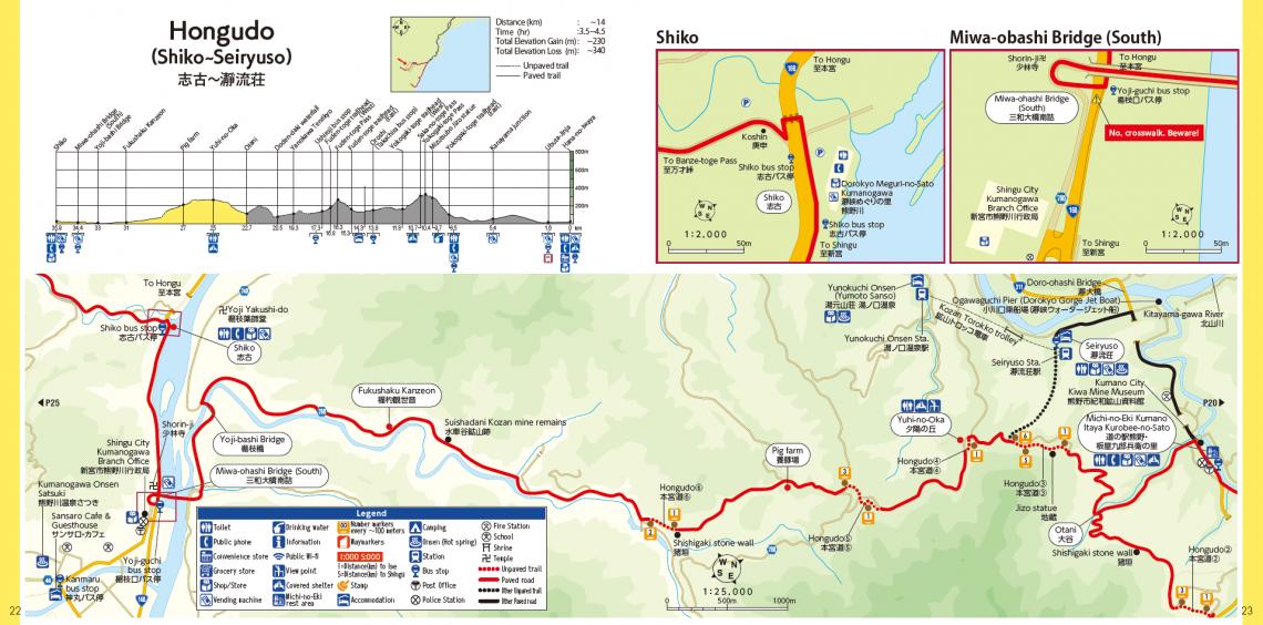 Kumano Kodo Iseji pilgrimage route Hongudo, Seiryuso~Shiko