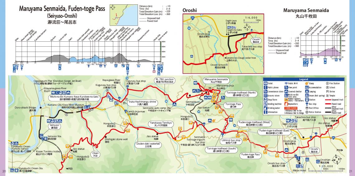 Kumano Kodo Iseji pilgrimage route Maruyama Senmaida, Fuden-toge Pass