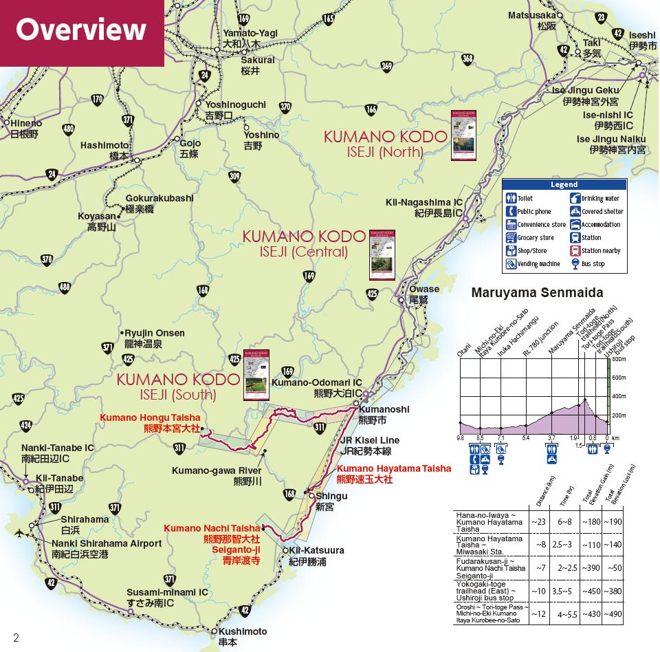 Kumano Kodo Iseji South maps overview