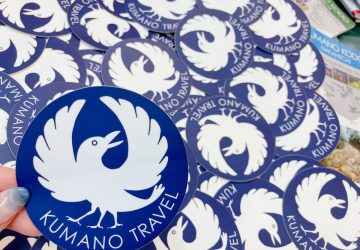 Kumano Kodo sticker