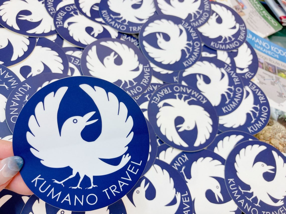 Kumano Kodo sticker
