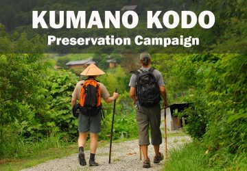 Kumano Kodo Preservation Campaign
