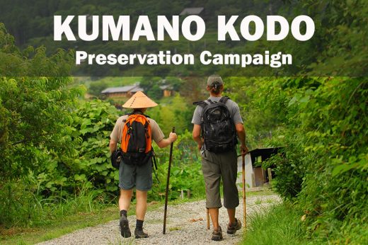 Preserving Japan's Ancient Kumano Kodo Pilgrimage Network Crowdfunding Campaign (Oct~Dec, 2020). PLEASE JOIN US!