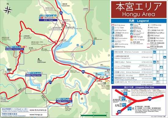 本宮町広域エリアマップ