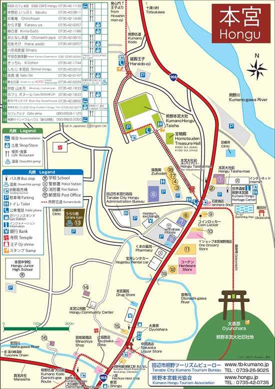 本宮エリアマップ