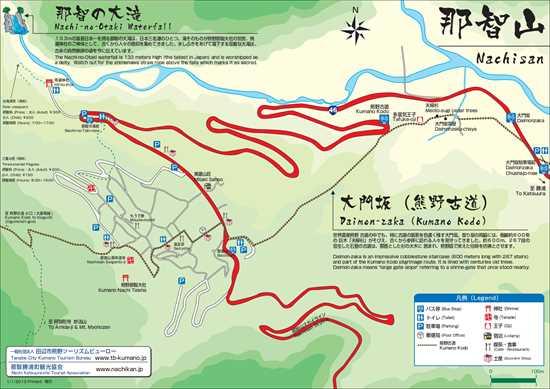 那智山エリアマップ