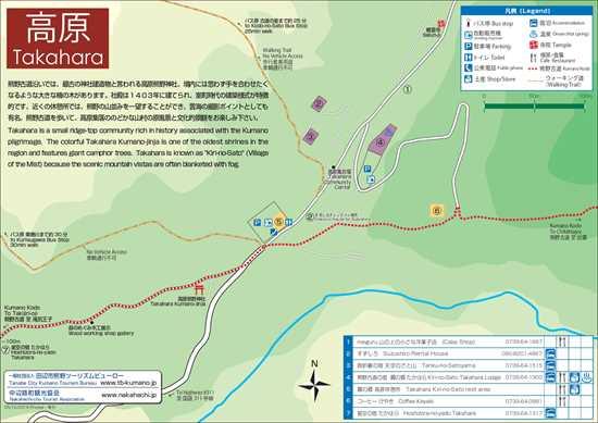高原エリアマップ