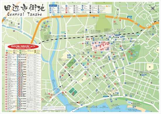 JR紀伊田辺駅周辺エリアマップ