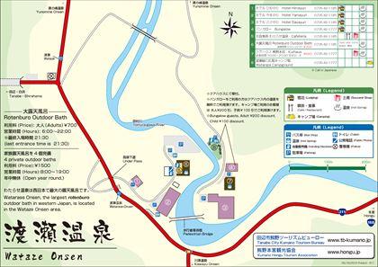 渡瀬温泉マップ