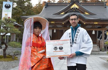 !祝!共通巡礼達成者1000人目!熊野古道&サンティアゴ・デ・コンポステーラ巡礼道