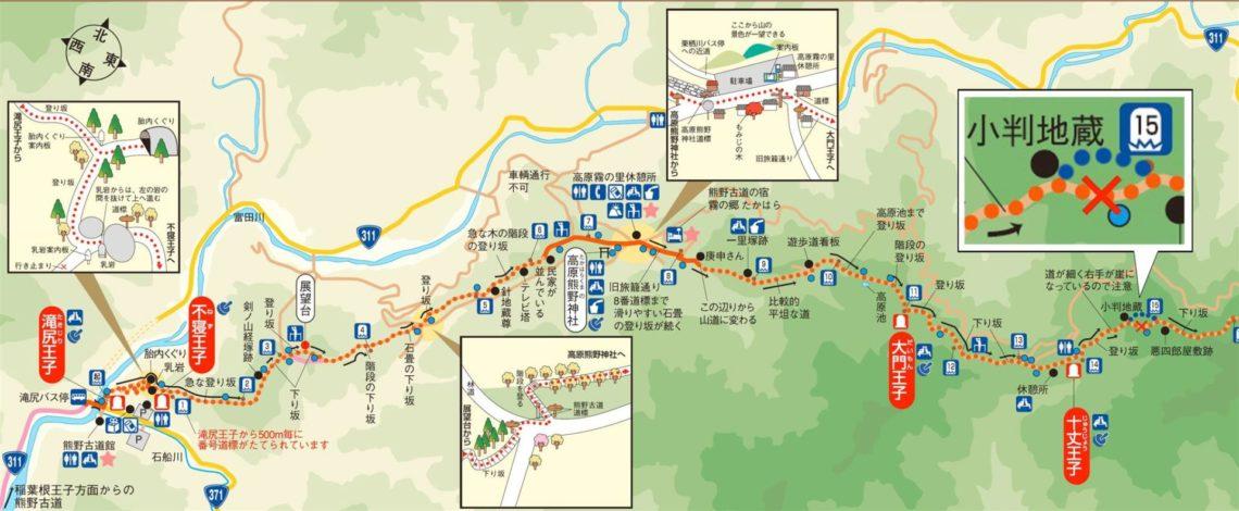 2019年10月15日台風19号にかかる熊野古道の状況につきまして(2019.10.15 15:39更新)
