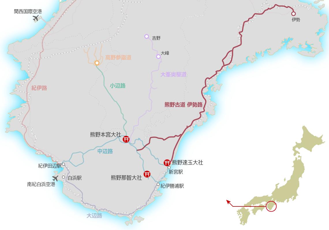 熊野古道 伊勢路 全体図
