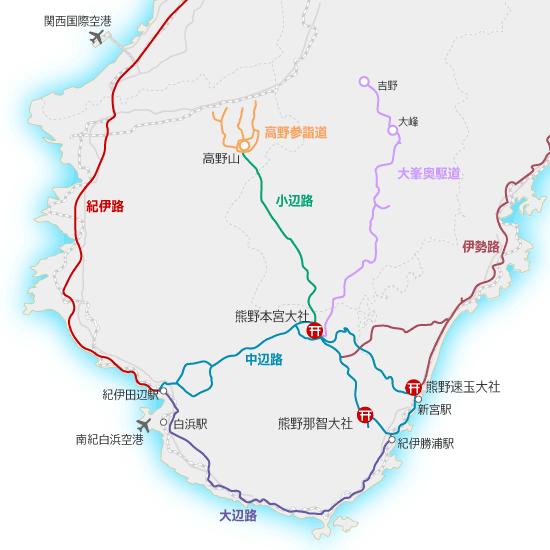 熊野古道全体図