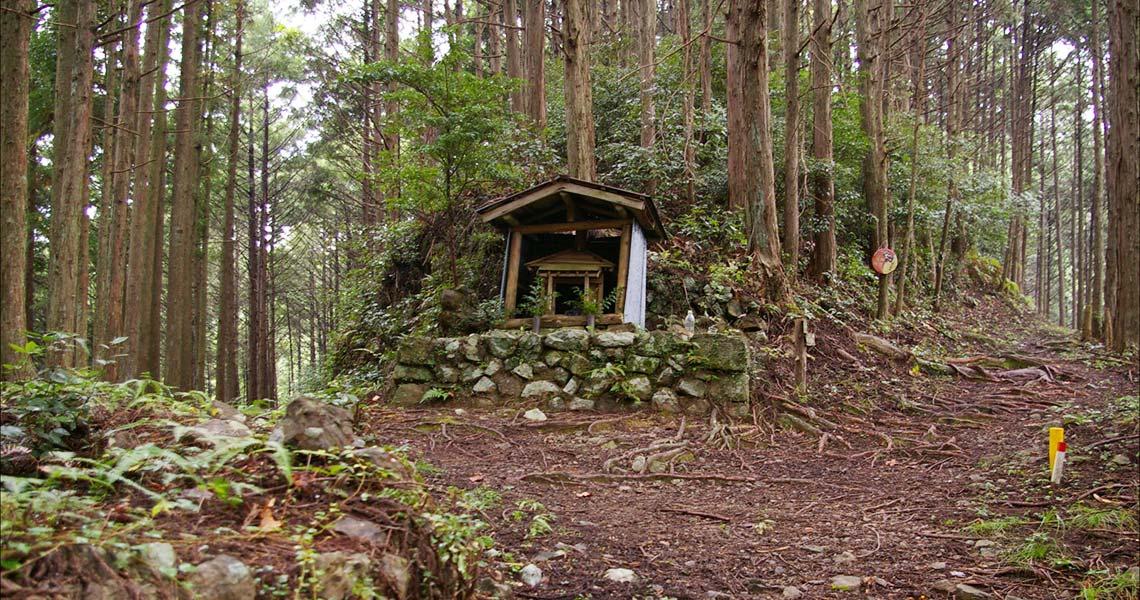 熊野古道中辺路 赤木越 お大師様