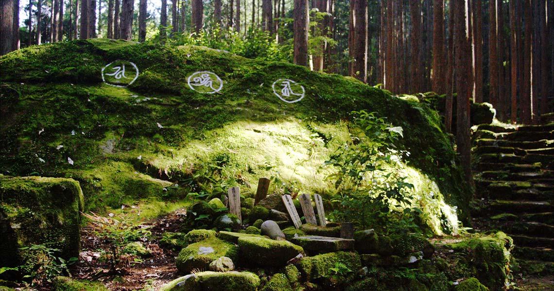 熊野古道中辺路 大雲取越 円座石