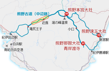 高原~継桜王子コースの位置