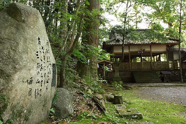 熊野古道中辺路 八上王子