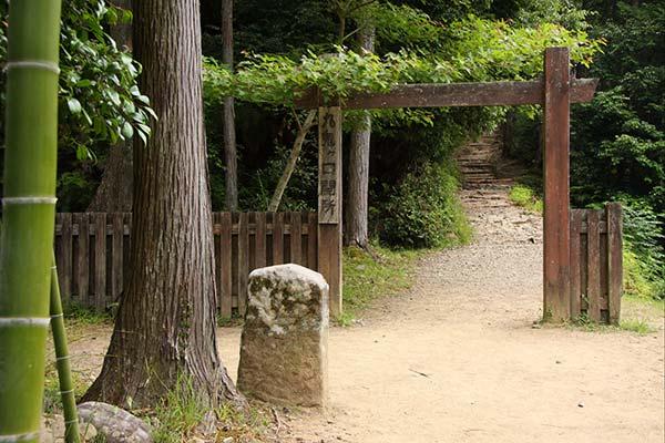 熊野古道中辺路 三軒茶屋跡