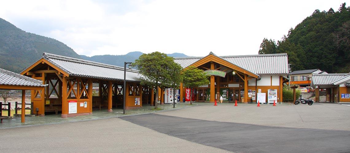 道の駅 奥熊野古道ほんぐうの外観