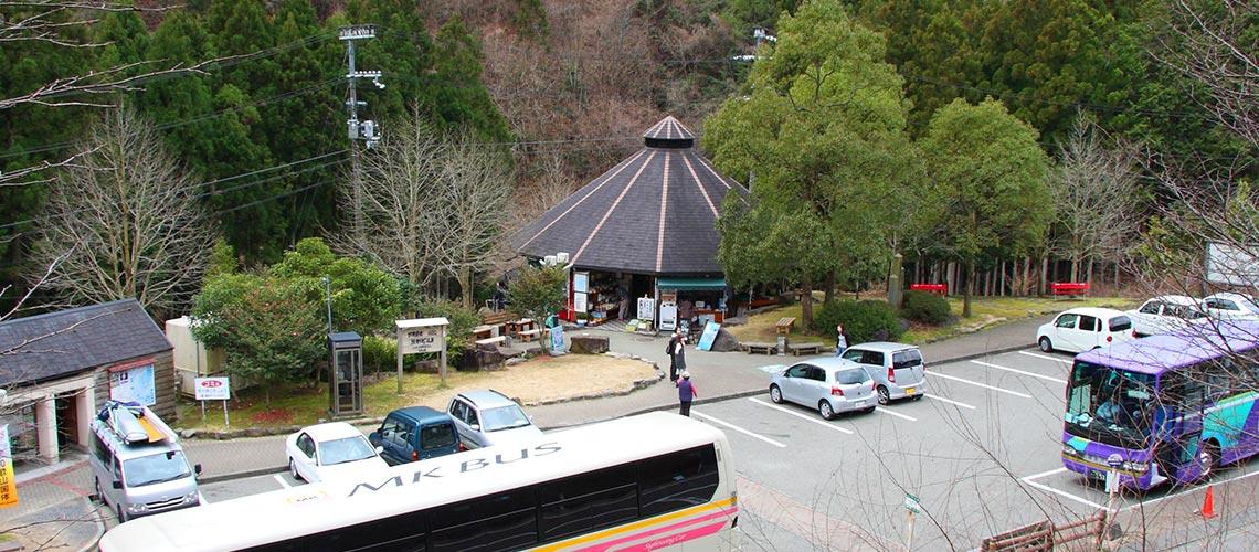 道の駅 熊野古道中辺路の外観