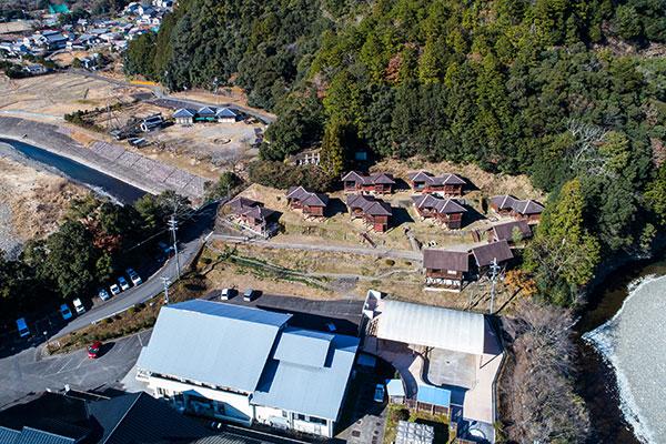 渡瀬温泉センター「おとなしの郷」